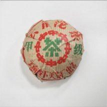 HEALTHTRADE Τσάι Yunnan Pu-erh - 100g