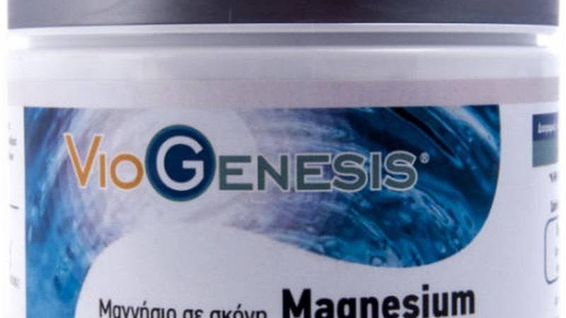 VIOGENESIS Magnesium oxide powder (οξείδιο του μαγνησίου) – 250g