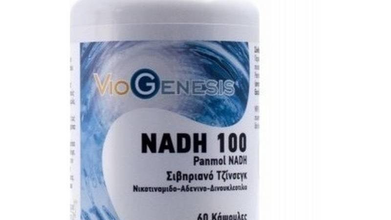 VIOGENESIS NADH 100 PANMOL & Siberian ginseng – 60caps