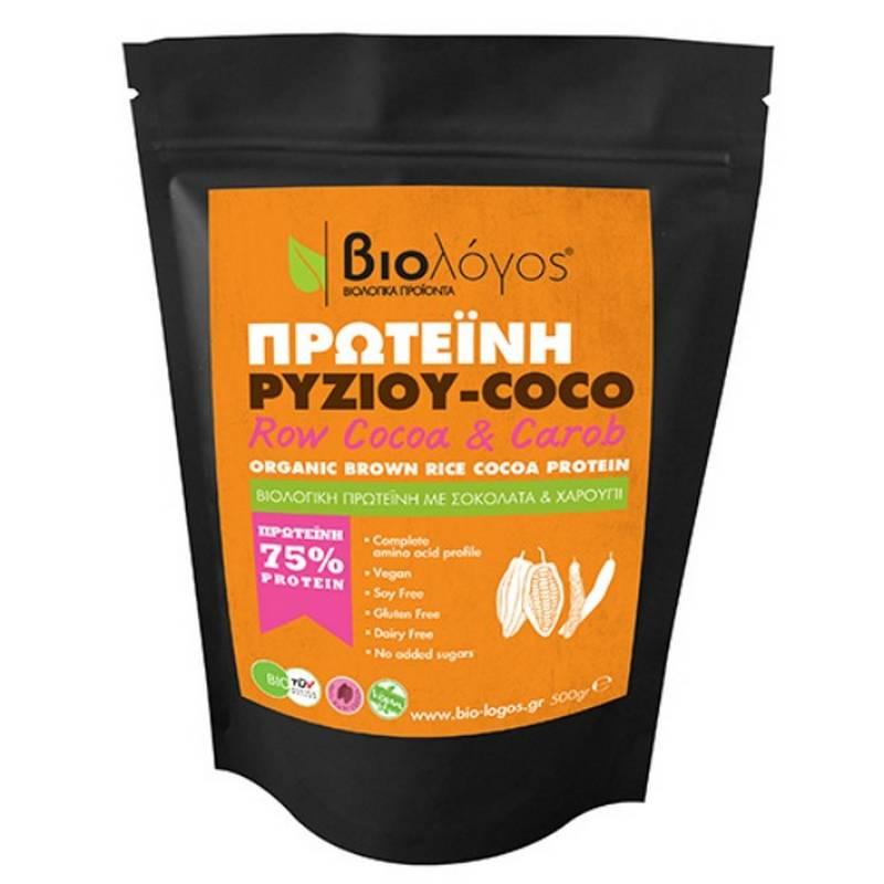 ΒΙΟΛΟΓΟΣ Πρωτεΐνη ρυζιού coco - 500g