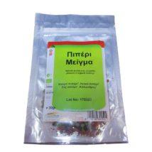 Πιπέρι μείγμα (ολόκληρο) - 50g - HEALTHTRADE