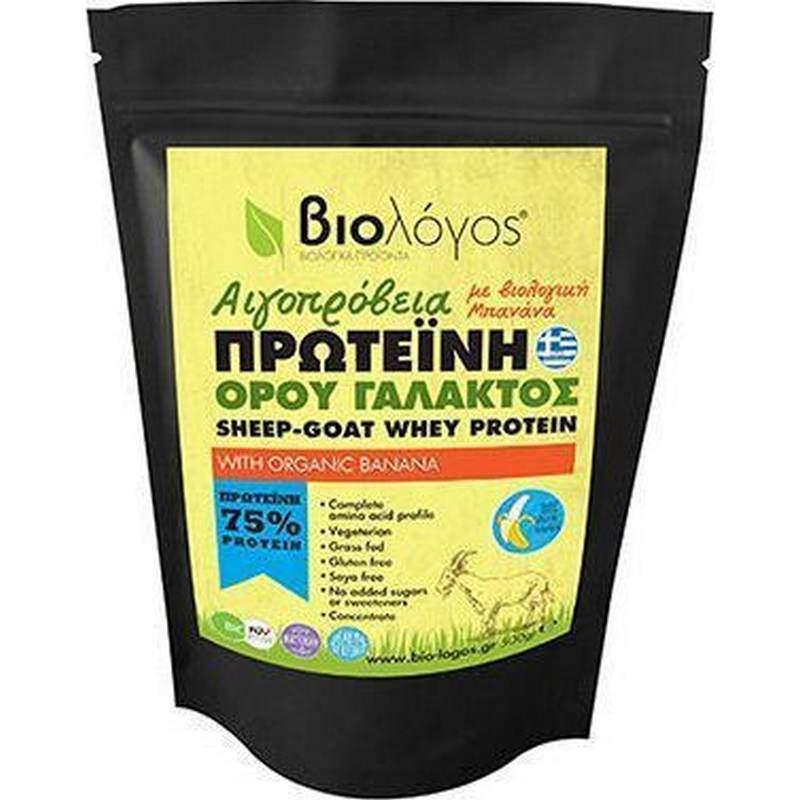 ΒΙΟΛΟΓΟΣ Πρωτεΐνη ορού γάλακτος αιγοπρόβεια με μπανάνα - 500g