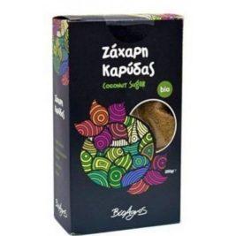 grecofarm_pantopoleio_zaxari-karudas-4151